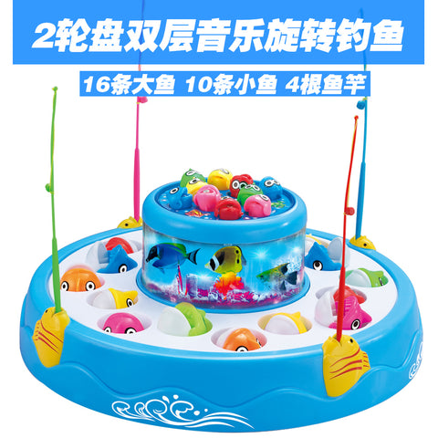 Baby toys Fishing toy serieschildren electric magnetic double-deck pool fish game