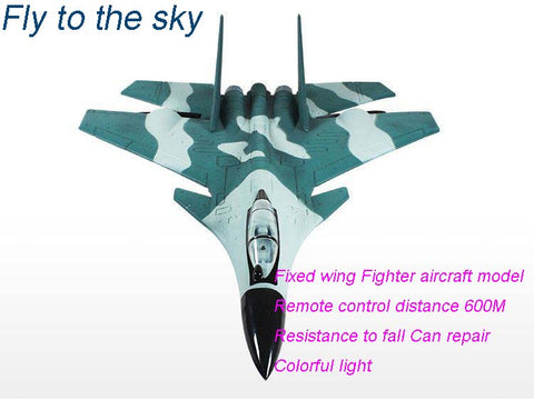 Boy toys Foam Remote Control Plane 4CH RC Plane 600m Control fixed wing F15 S27 fighter
