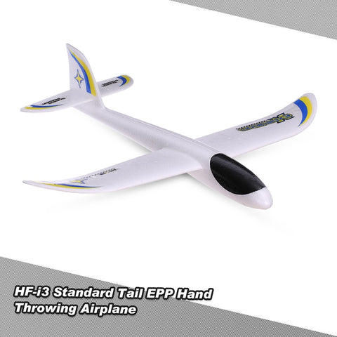 HF-i3 Standard Tail EPP Hand Throwing Glider Airplane 480mm Wingspan Outdoor Aircraft .