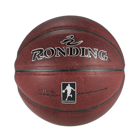 Official Size 7 Unisex Durable Basketball Ball PU Leather Basketball Match Training Ball