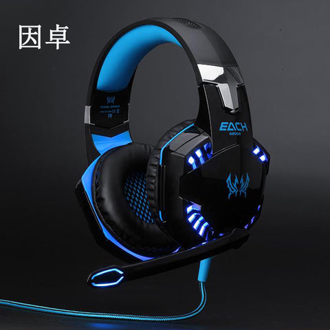Yinzhuo Computer Wire Gaming Headphone Gaming Headset Over Ear casque gamer Game Headphone