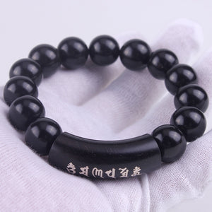 Tibetisches Mantra Armband - Om Ma Ni Pad Me Hum - Style4-Nature