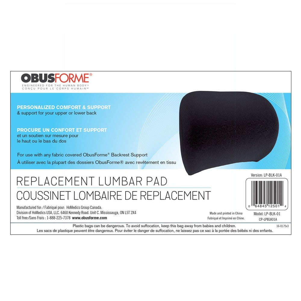LUMBAR PAD REPLACEMENT