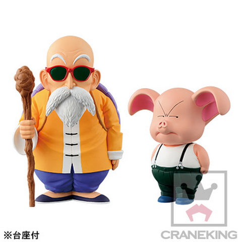 Master Roshi Dragon Ball Z  Anime Action Figure 10-15cm - RespawnWear