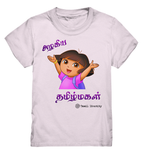 Azhagiya Tamil Magal Kids Premium Shirt