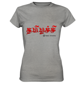 Tamilachi Ladies Premium Shirt