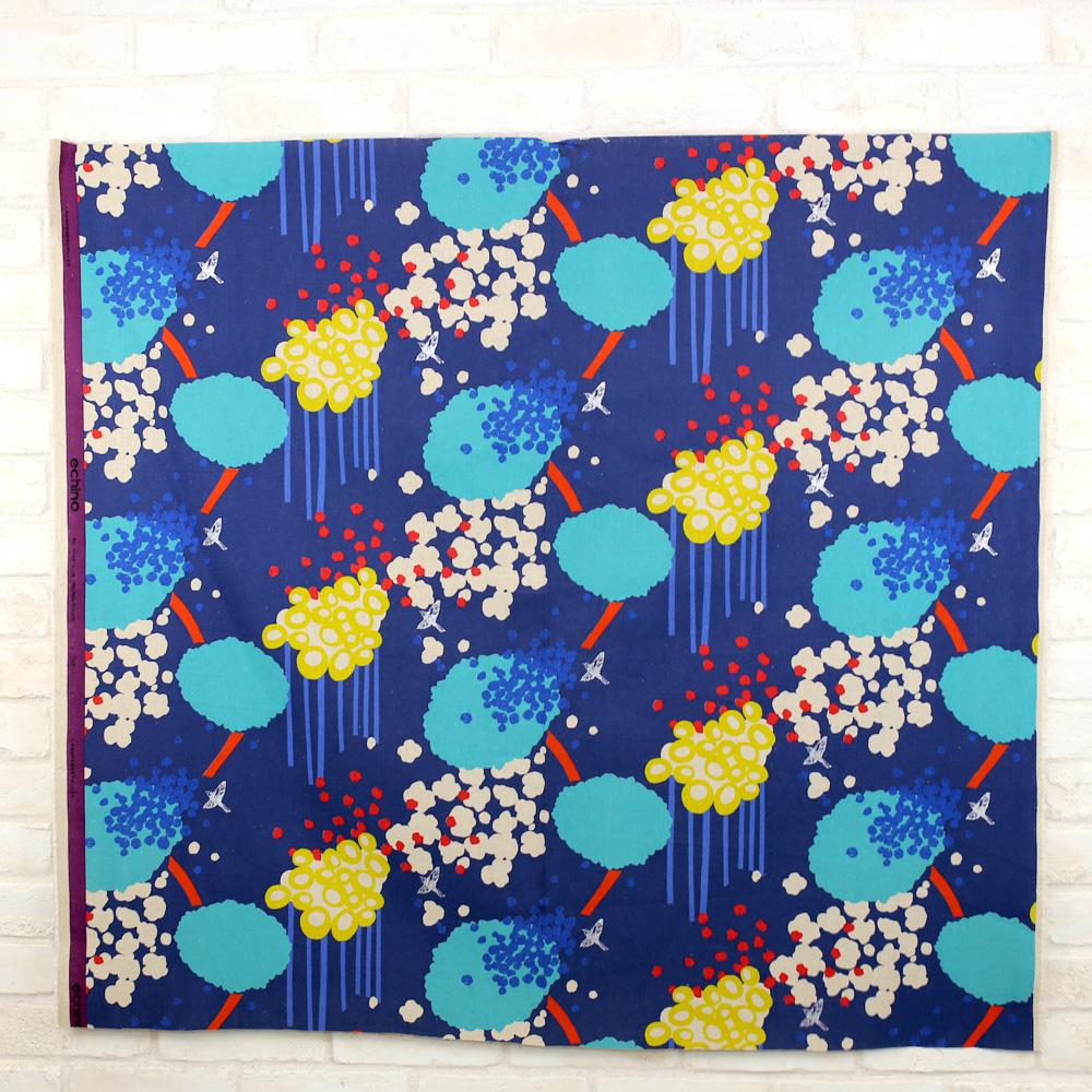 Kokka Echino Lush Canvas - Blue - 50cm - Nekoneko Fabric