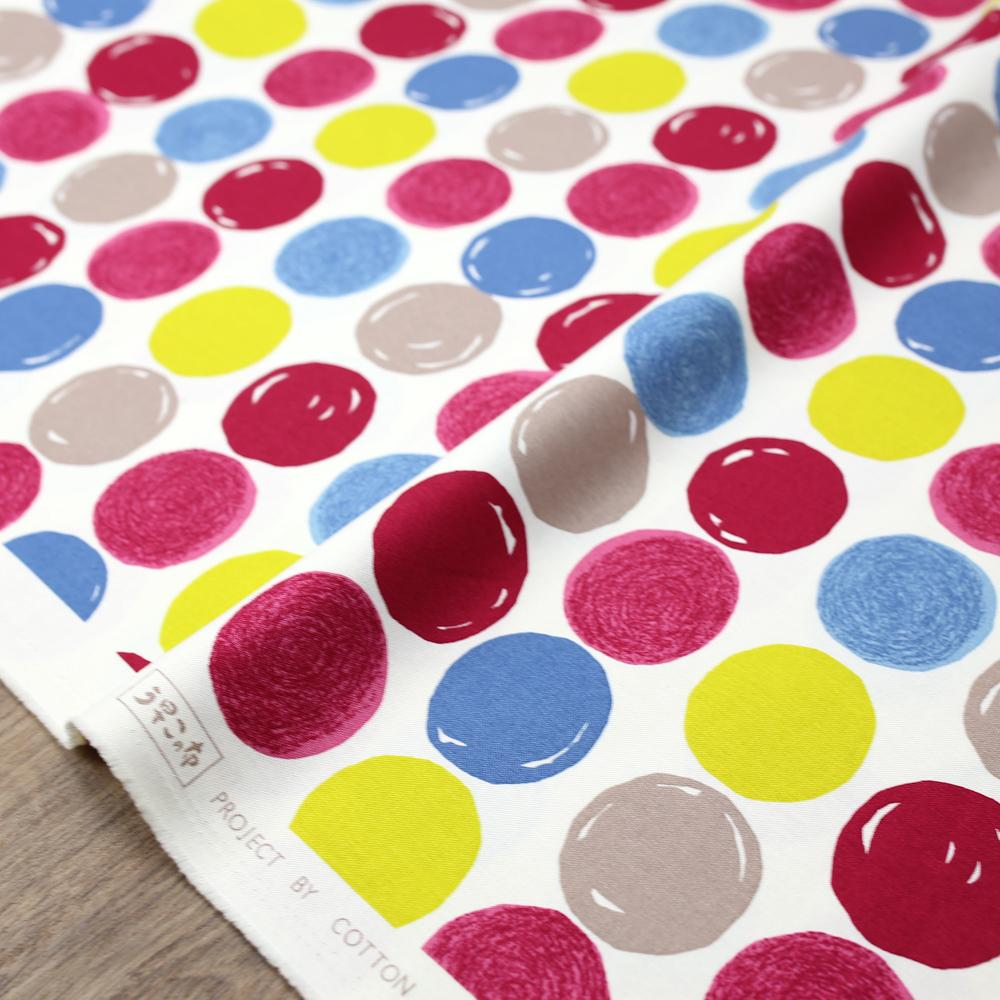 Kobayashi Colorful Circles Cotton Canvas - Beige - 50cm