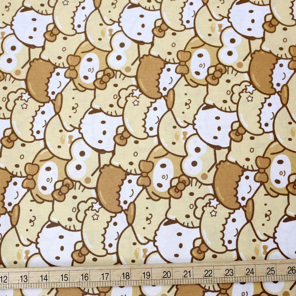 Hello Kitty Sanrio Chigiri Bread Cotton Canvas - Beige - 50cm