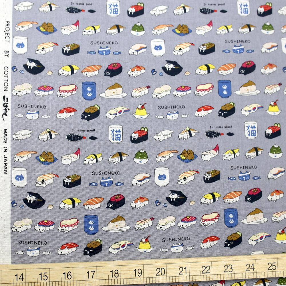 Kobayashi Cats Sushi Sushineko Cotton Canvas - Grey - Fat Quarter