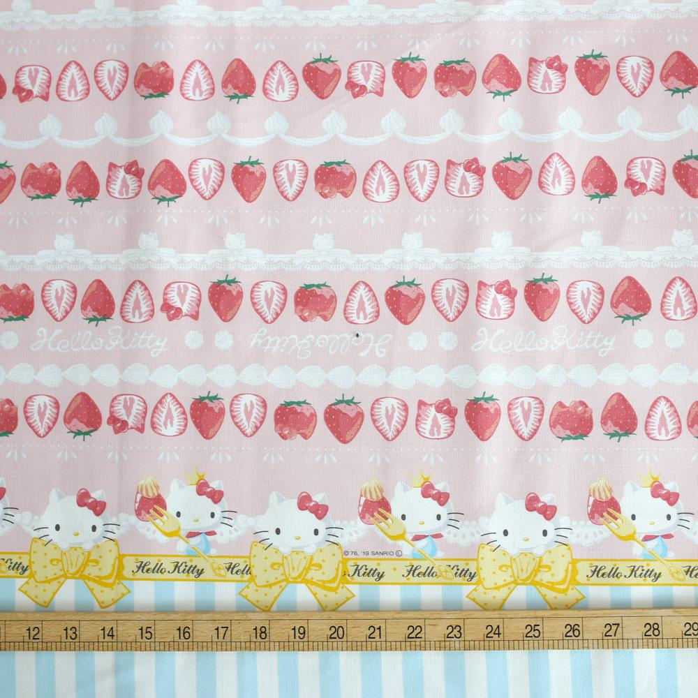 Hello Kitty Sanrio Strawberry Shortcake - Cotton Canvas - Pink - 50cm