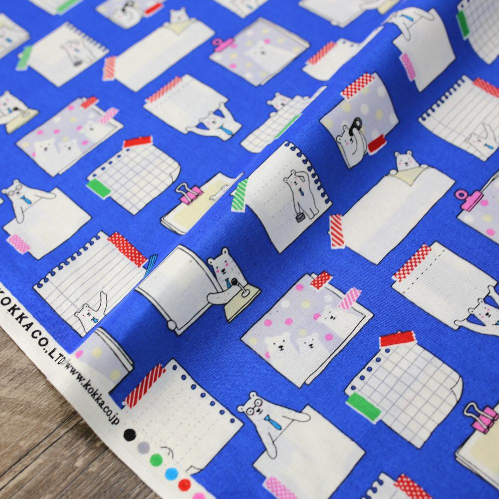Kokka Message For You Bear Notepad - Cotton Sheeting - Blue - 50cm