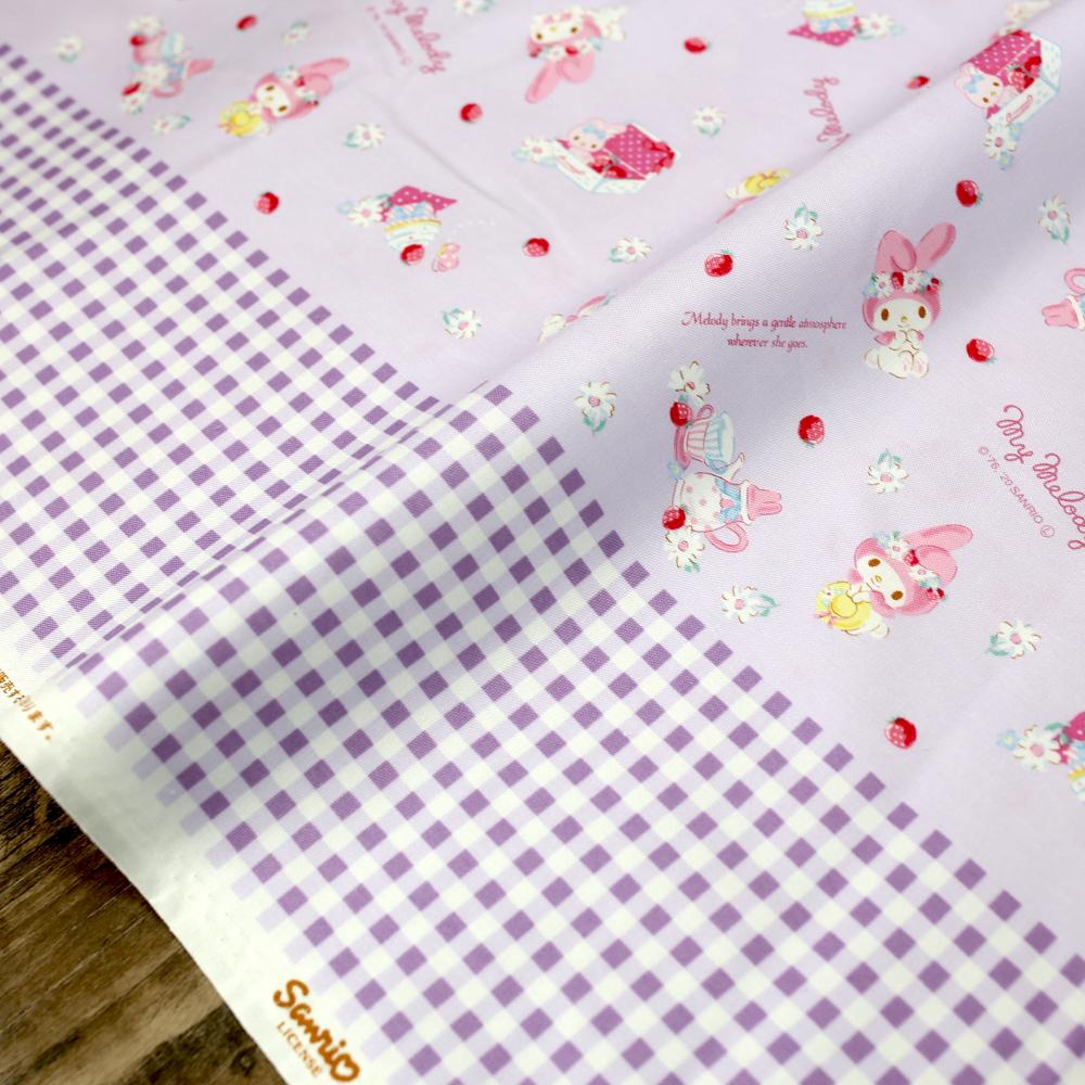 Sanrio Hello Kitty My Melody Border Print - Cotton Canvas Oxford  - Violet - 50cm
