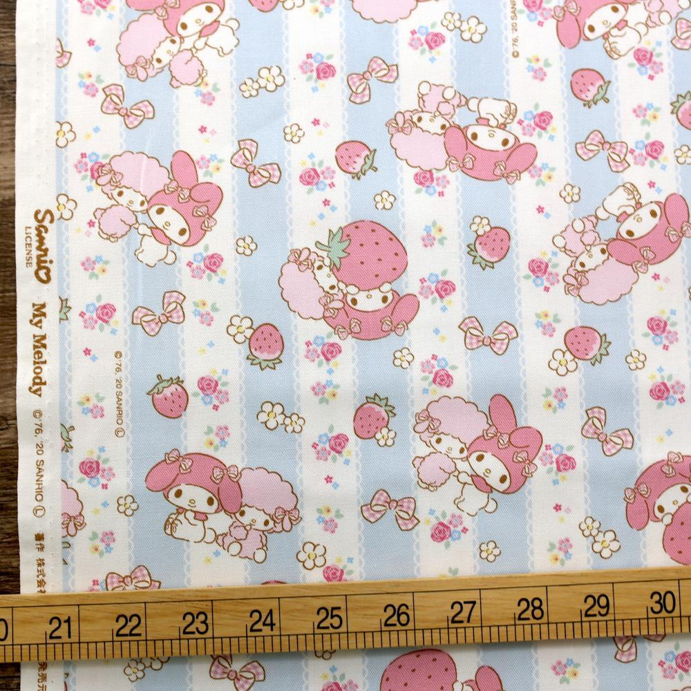 Sanrio Hello Kitty My Melody Stripes - Cotton Canvas Oxford  - Blue - Fat Quarter