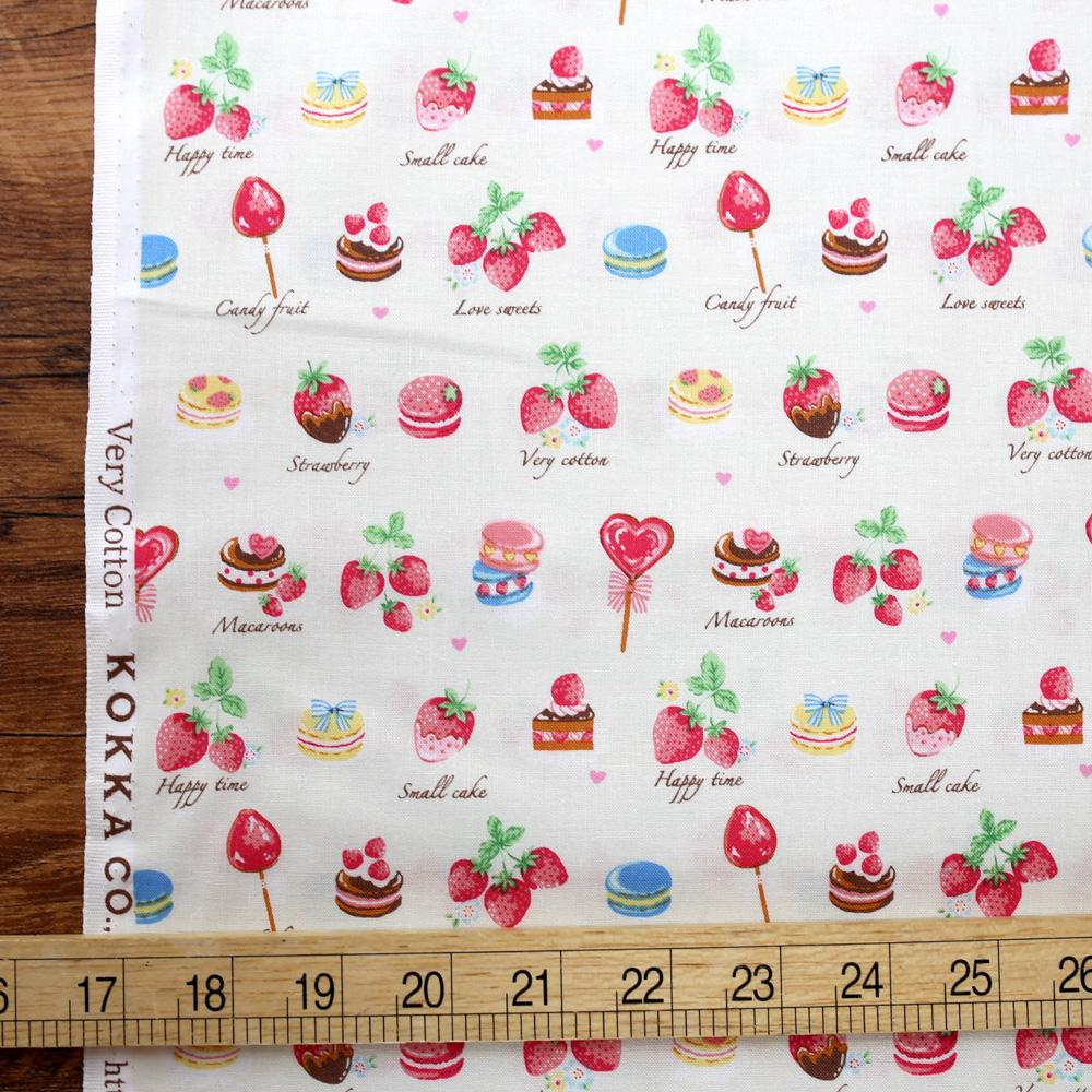 Kokka Very Cotton Dessert - Cotton Sheeting - Beige - 50cm