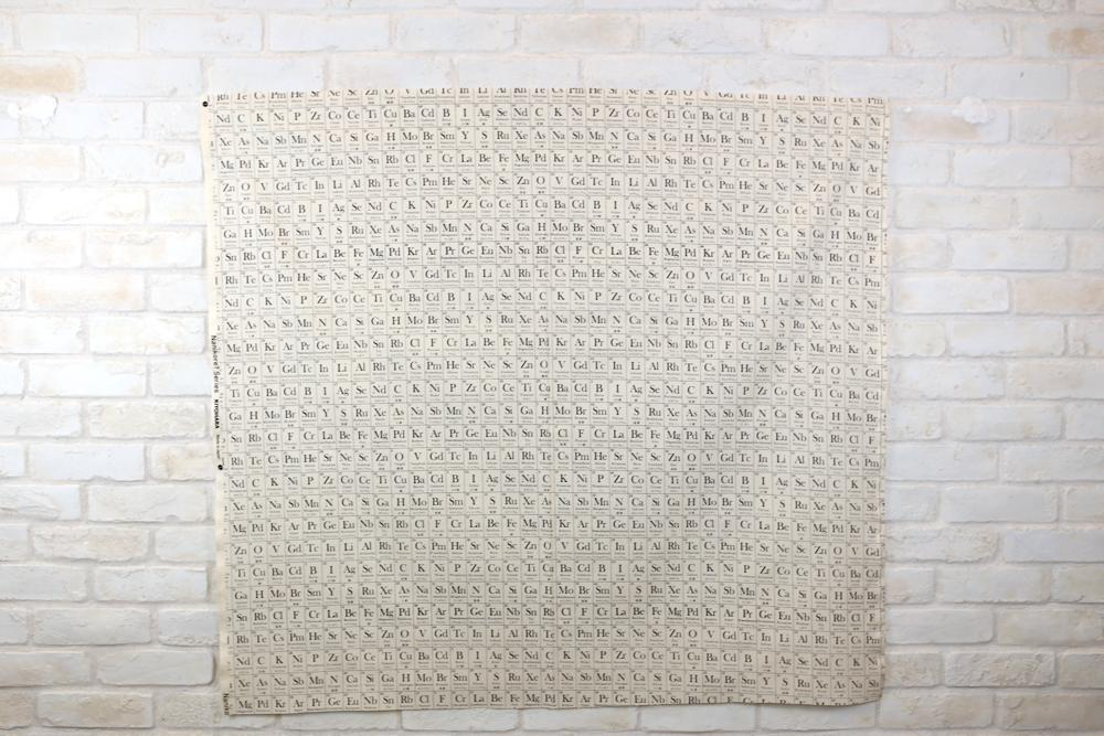 Kiyohara Nanikore Element Symbols Cotton Canvas Oxford - Beige - 50cm