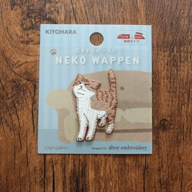 Kiyohara Wappen Neko Embroidered Iron On Patches - Ginger Tabby 1