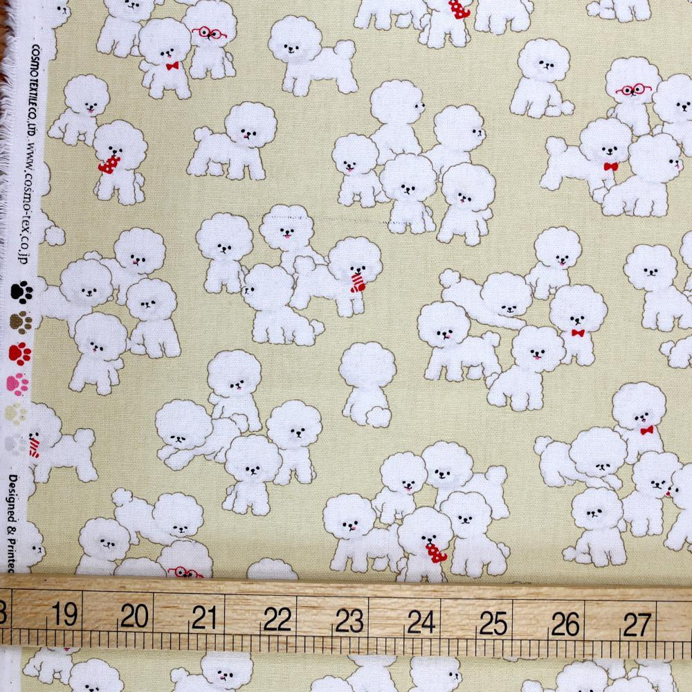 Cosmo Bichon - Cotton Oxford Canvas - Beige - 50cm