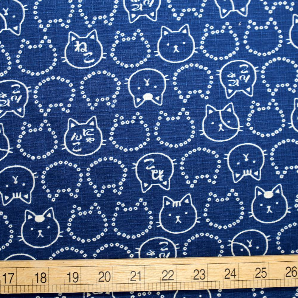 Cosmo Neko Cat Faces - Cotton Dobby Barkcloth - Blue - 50cm