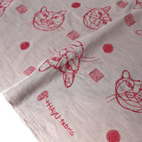 Kokka +Hayu Cats Embroidered Double Gauze - Khaki - 50cm