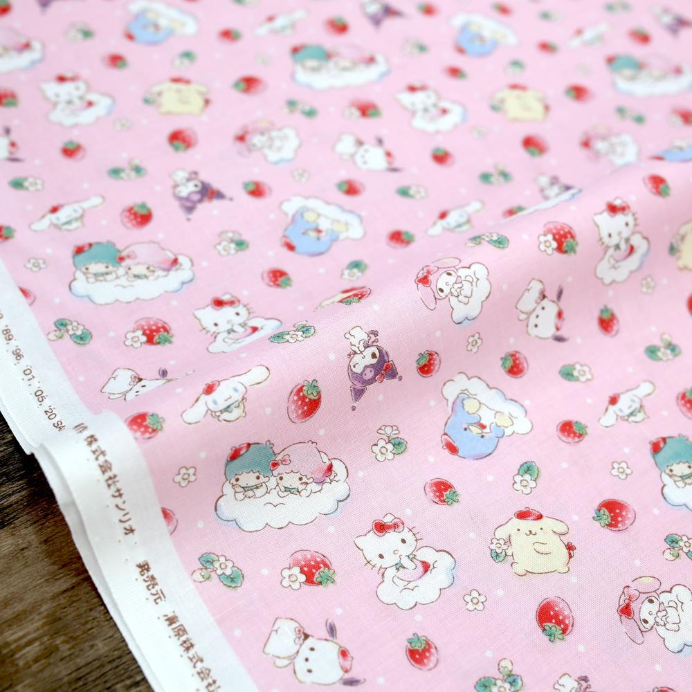 Sanrio Hello Kitty Friends Clouds - Cotton Sheeting - Pink - 50cm