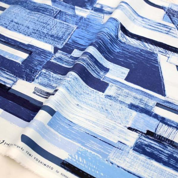 Kokka Keshiki Office Street Cotton Twill - blue - 50cm - Nekoneko Fabric