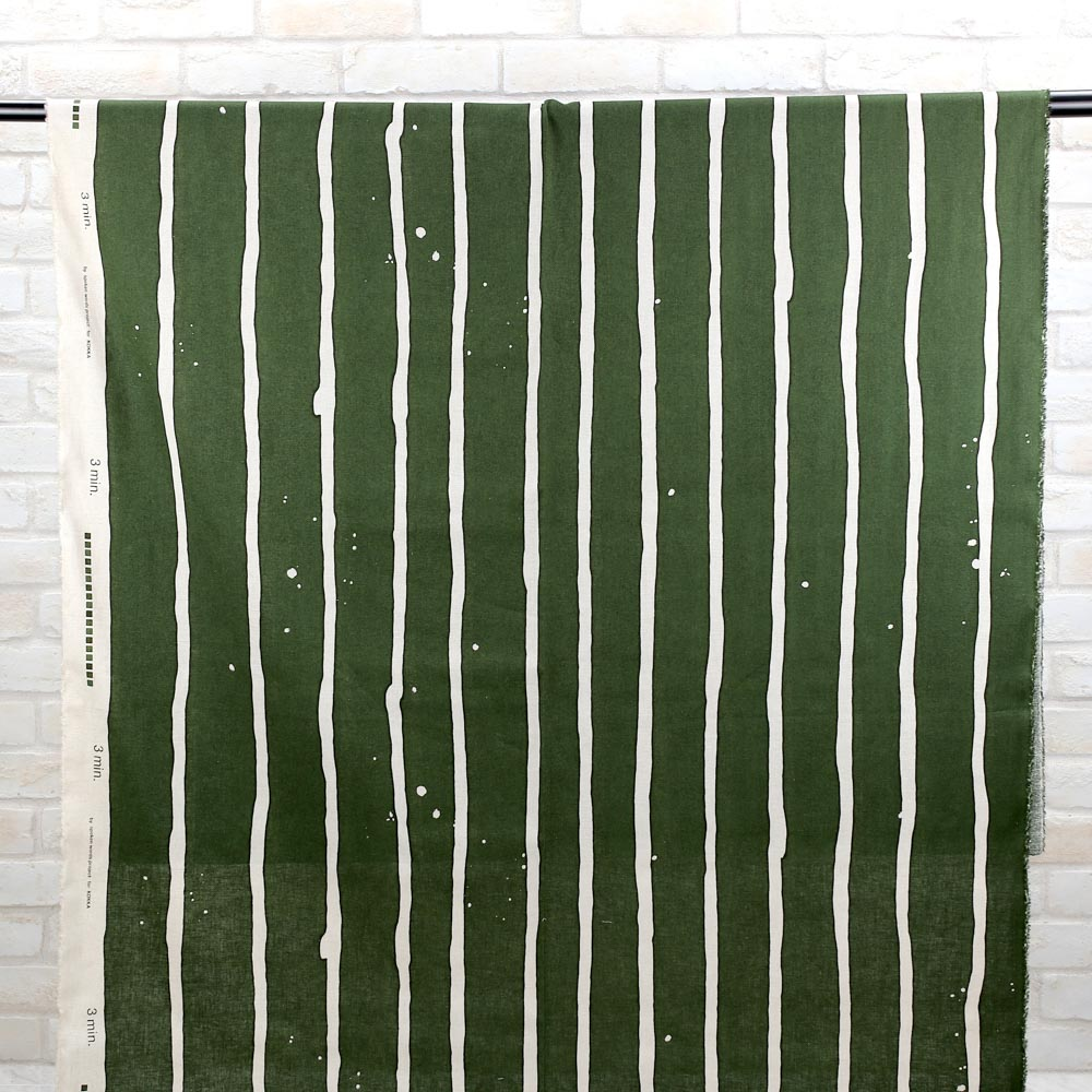 3 min Kokka Wide Stripes Cotton Linen Sheeting - green - 50cm - Nekoneko Fabric