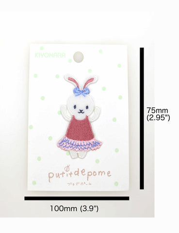 Putitdepome Embroidered Iron On Patches - One Rabbit Ballerina