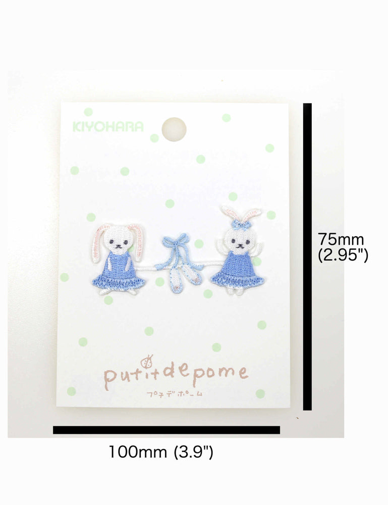 Putidepome Embroidered Iron On Patches - Two Rabbits Ballerina - Nekoneko Fabric