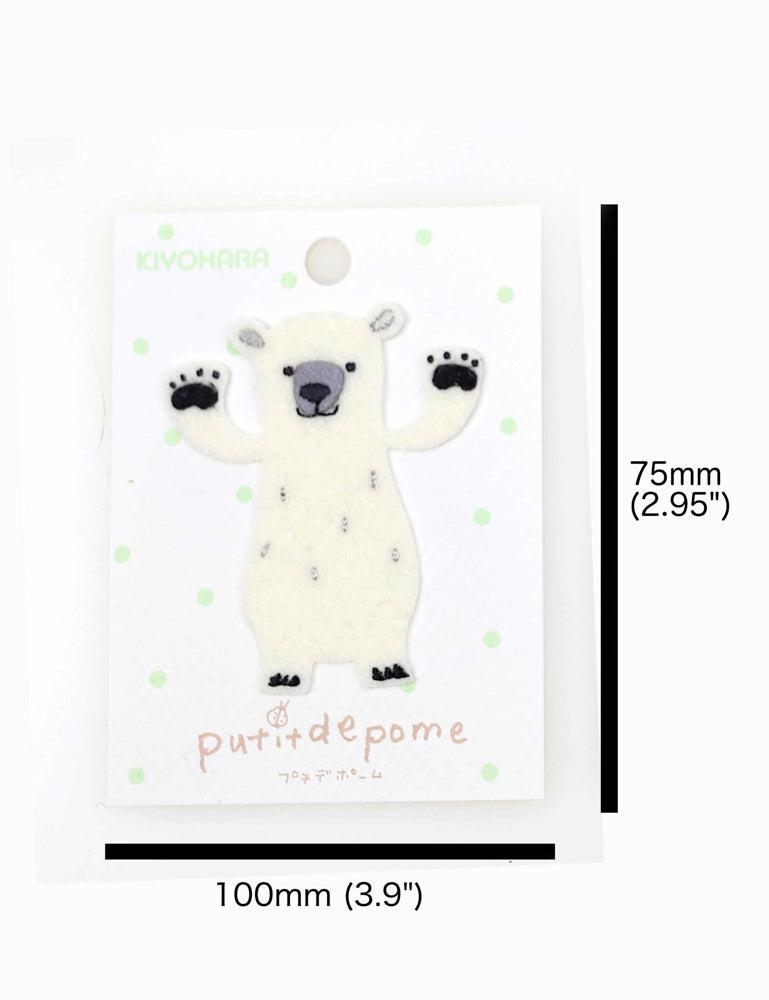 Putidepome Felt Iron On Patches - One Polar Bear - Nekoneko Fabric