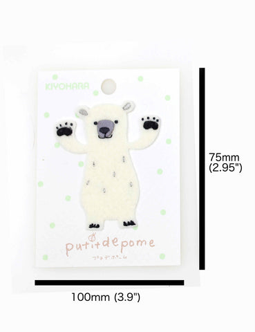 Putitdepome Felt Iron On Patches - One Polar Bear