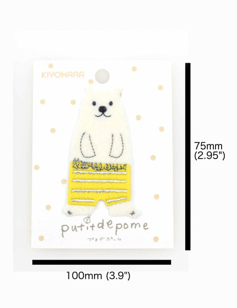 Putitdepome Felt Iron On Patches - One Polar Bear + Shorts