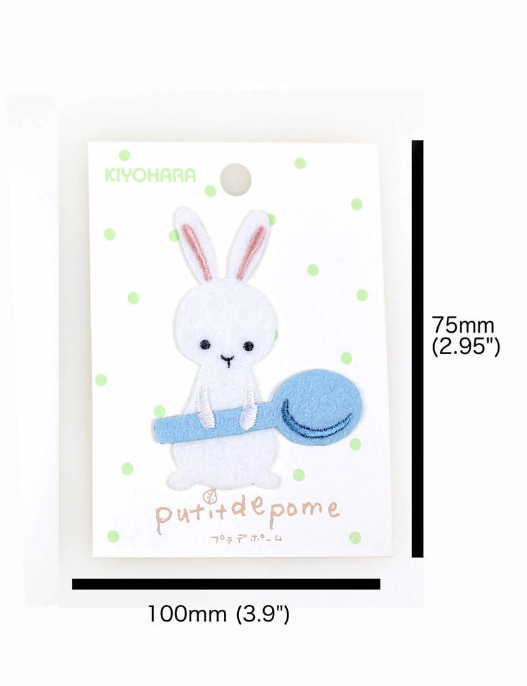 Putidepome Felt Iron On Patches - One Rabbit + Spoon