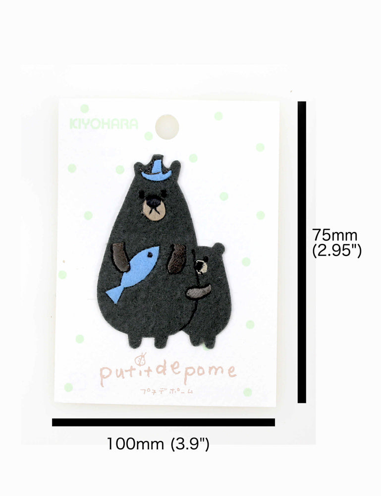 Putidepome Felt Iron On Patches - Two Black Bear - Nekoneko Fabric