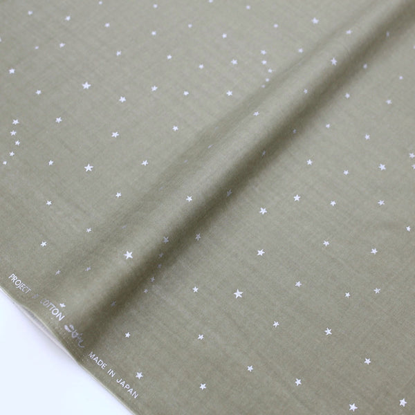 Kobayashi Metallic Starry Double Gauze - Dark Olive C - 50cm - Nekoneko Fabric