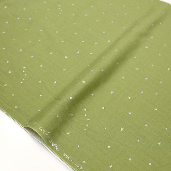 Kobayashi Metallic Starry Double Gauze - Green O - 50cm - Nekoneko Fabric