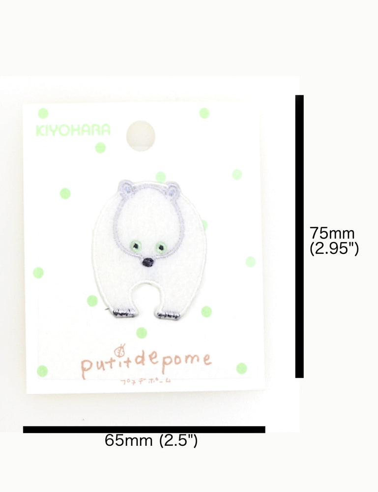 Putidepome Embroidered Iron On Patches - Mini - One Polar Bear