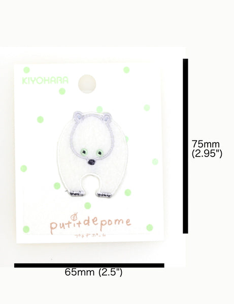 Putitdepome Embroidered Iron On Patches - Mini - One Polar Bear