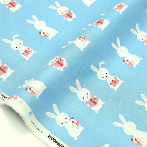 Putitdepome Kiyohara Rabbit Soft Canvas - Blue - 50cm