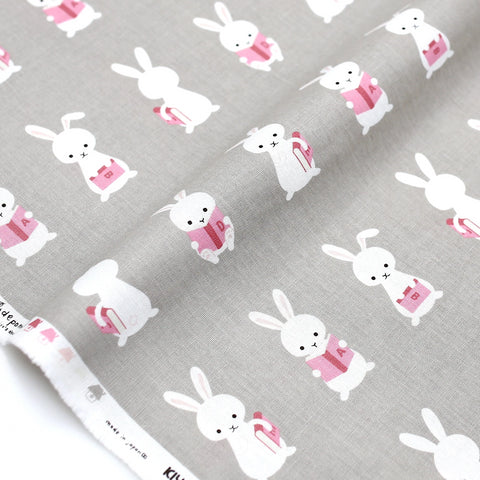 Putitdepome Kiyohara Rabbit Soft Canvas - Grey - 50cm
