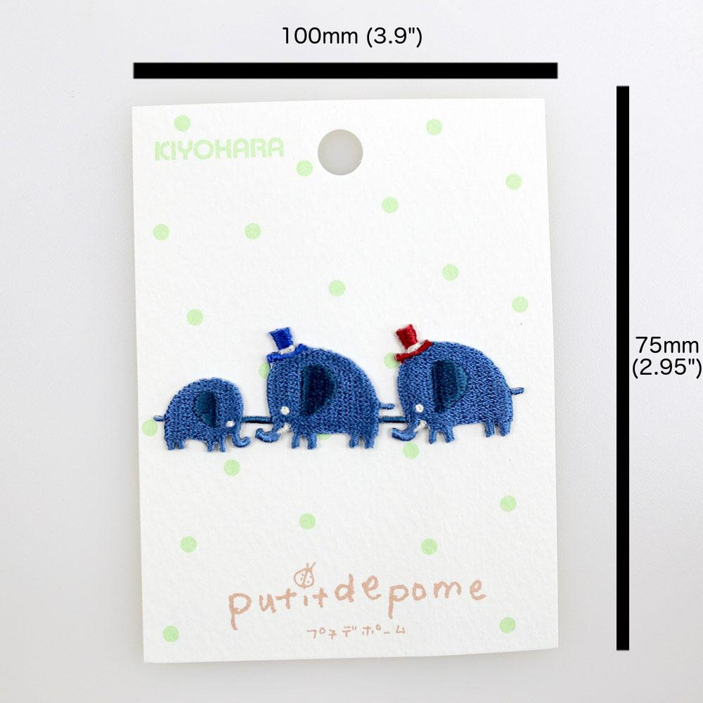 Putitdepome Embroidered Iron On Patches - Three Elephants