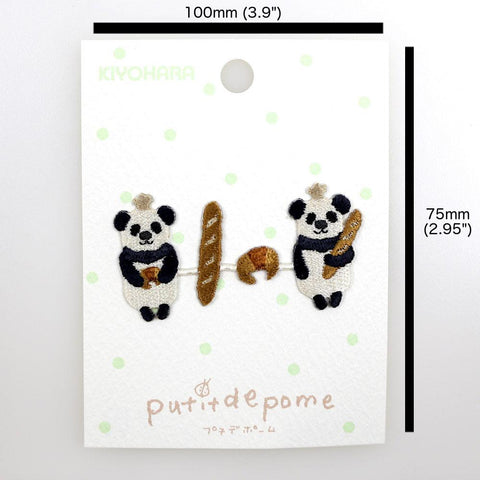 Putitdepome Embroidered Iron On Patches - Two Pandas