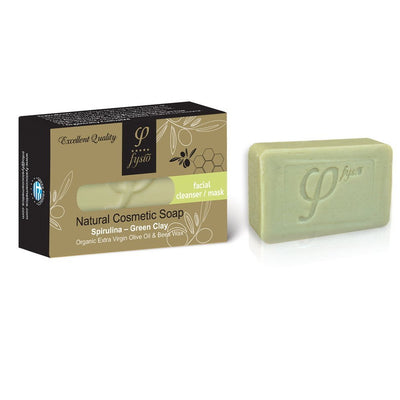 Olive Oil Soap Bar For Face With Spirulina & Green Clay (Argile Verte)