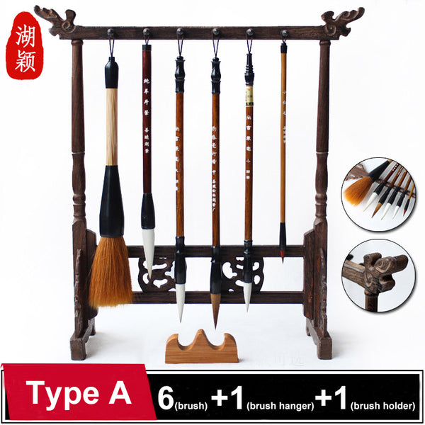 Type A 8 Pieces/Set Painting Writing Weasel Woolen Hair Chinese Calligraphy Brush Pen