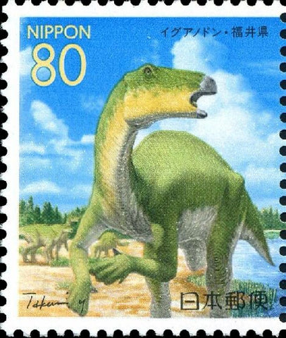[ Iguanodon - image reblogged from colnect.com ]