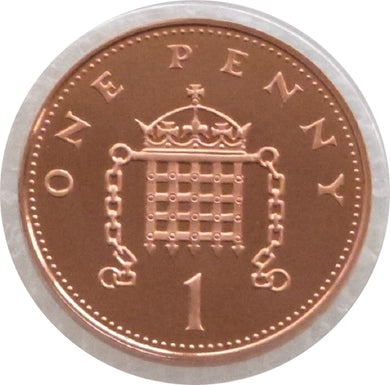 1p One Penny - Circulated - Choose Your Year - COA - ** Letter B **
