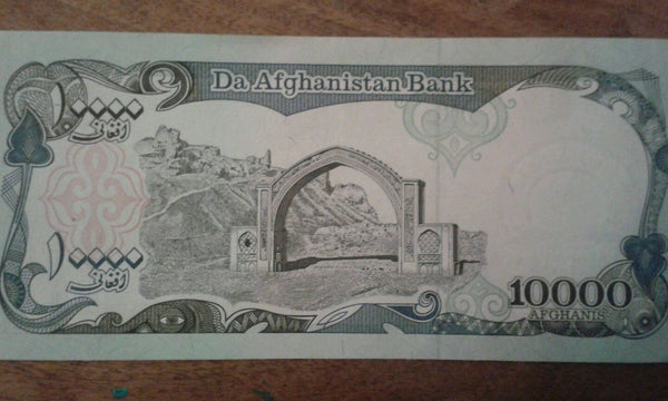 Afghanistan 10000 Afghanis Banknote Serial Number in photo