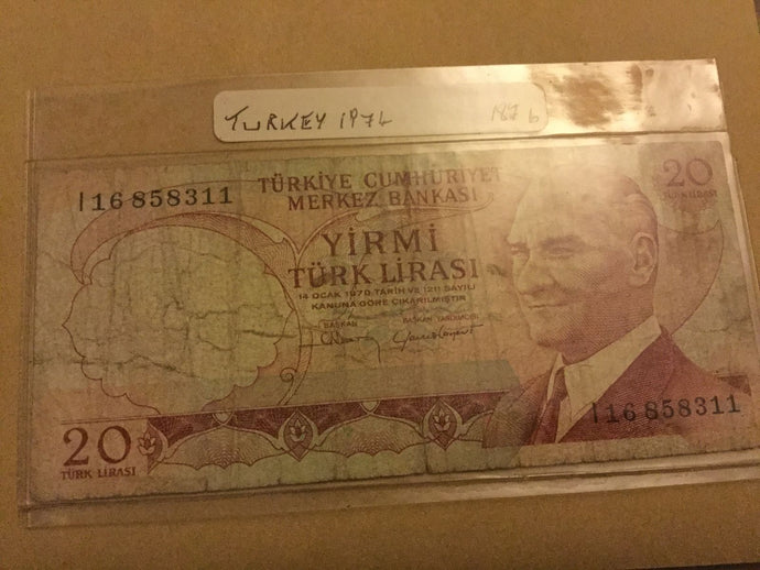 Turkey 20 Turkish Lira Banknote Date 1974 Serial Number I16858311