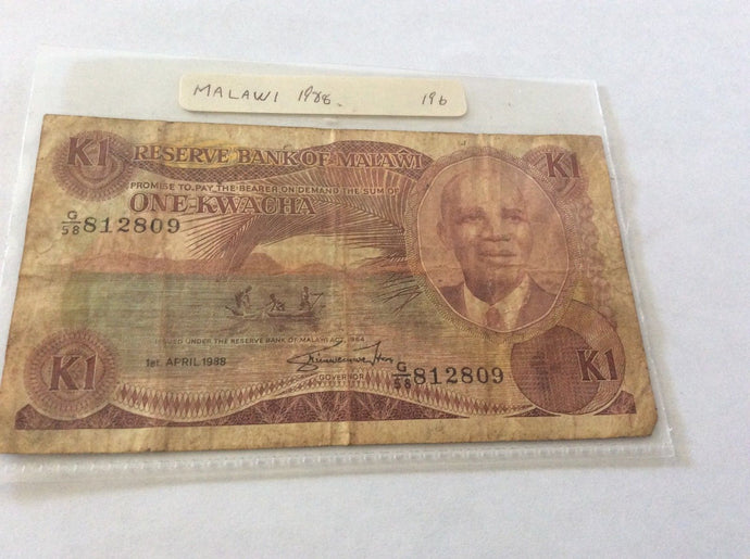 Malawi 1 Kwacha Banknote Date April 1 1988 Serial Number G58 812809 Initial G