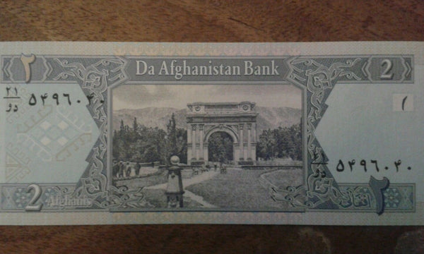 Afghanistan 2 Afghanis Banknote Serial Number in photo